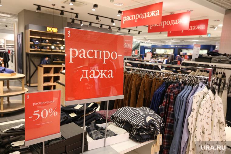 выращиванию интернет магазин стокманн официальный сайт каталог товаров в москве жену