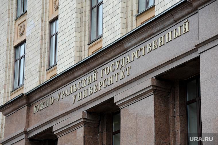 porno-yuurgu-chelyabinsk
