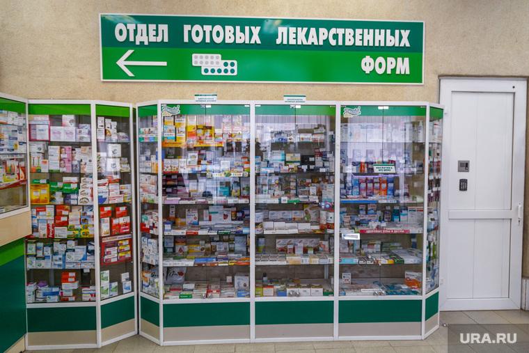 Аптеки готовых лекарственных средств