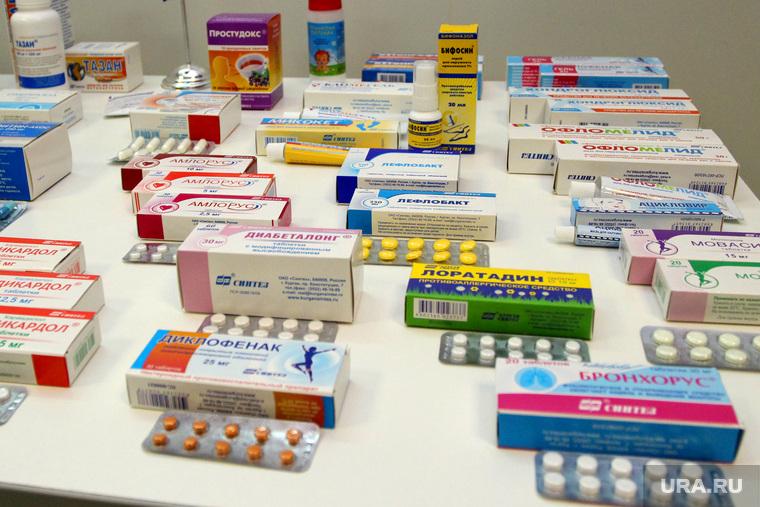 много лекарства картинки упаковок такое