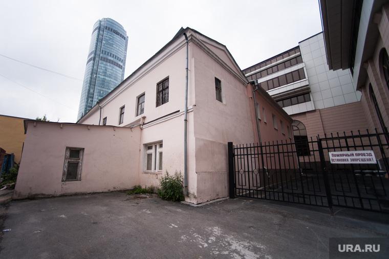 Здание на Карла Либкнехта, 3. Екатеринбург, карла либнехта3