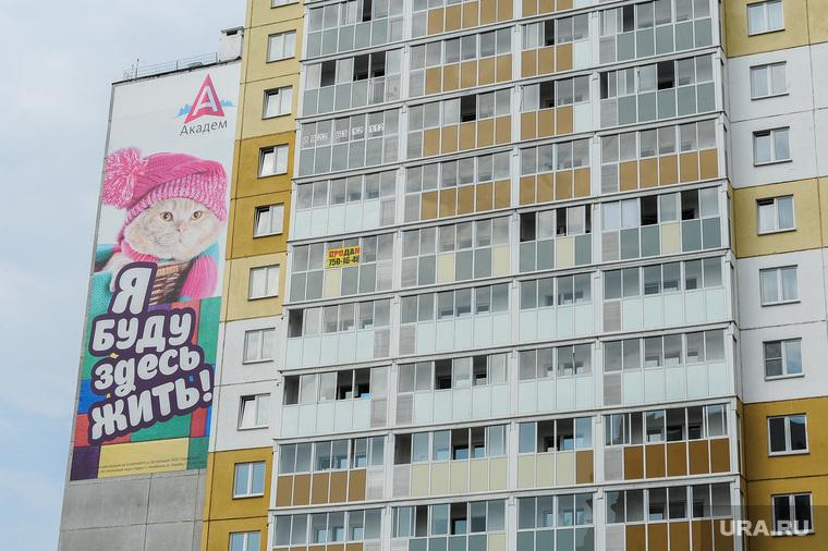 сдача домов в 2016 году в челябинске как