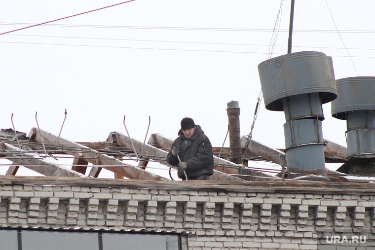Круглый стол ЖКХ, капремонтКурган, ремонт крыши