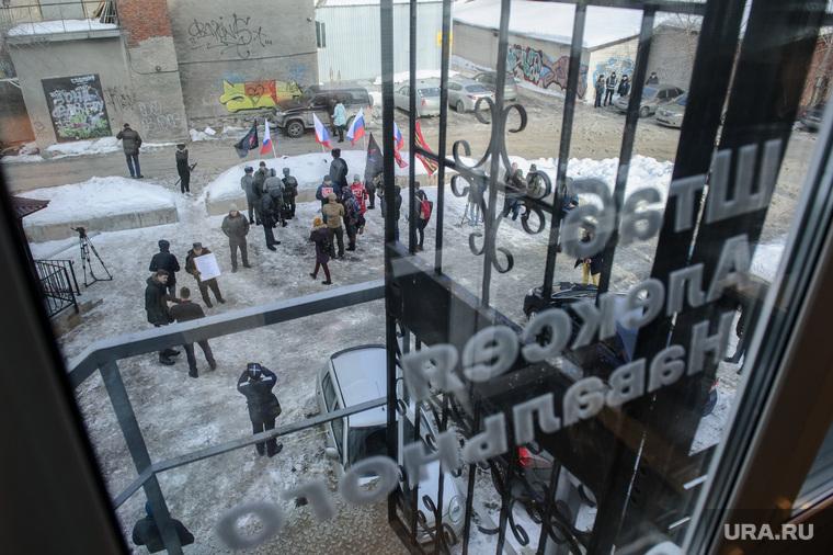 Открытие штаба Алексея Навального в Екатеринбурге, штаб алексея навального