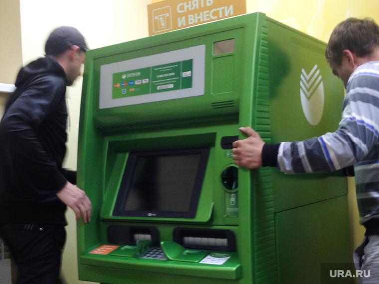 Как правильно вскрыть банкомат