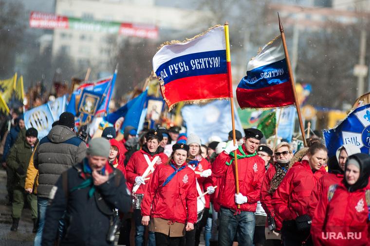 Пасхальный крестный ход в Екатеринбурге, крестный ход, за русь святую
