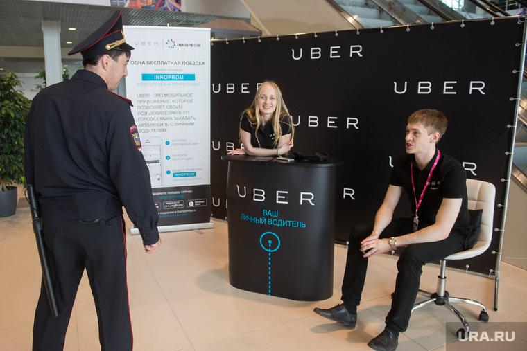 Таксист Uber силой вытащил клиентов из машины и устроил драку