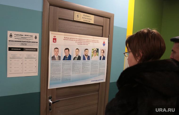 Предатель единороссов и медиаменеджер намерены отнять у Решетникова губернаторский пост