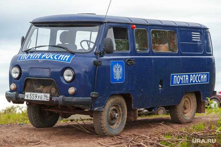 Тюменский почтальон пожаловался Путину на - зарплату в - 3600