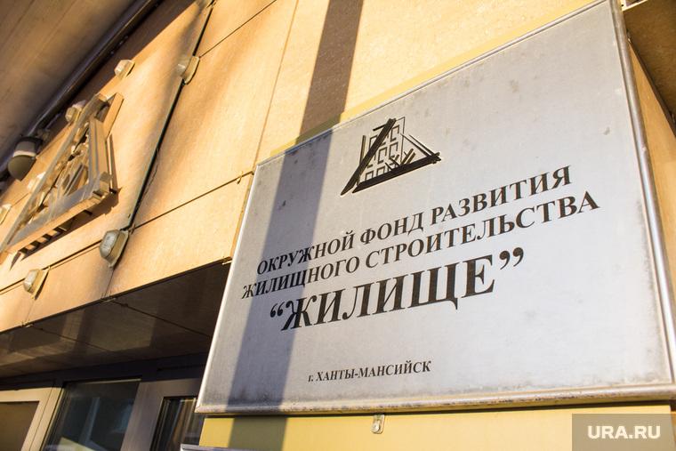 Никитина анна викторовна ханты мансийск судебные пристова орест счета