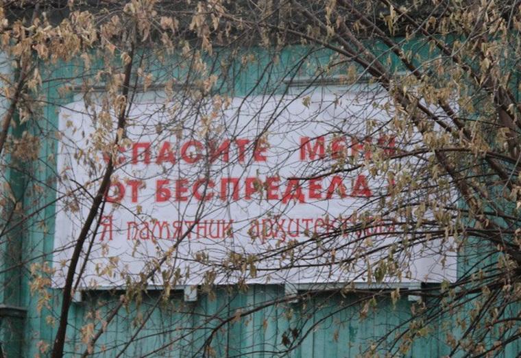 """Спасите от беспредела!"". В Шадринске появились ""кричащие"" дома. ФОТО"