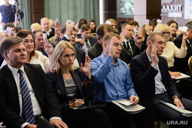 Заседание Совета межрегионального общественного движения «В защиту человека труда». Челябинск, голосование