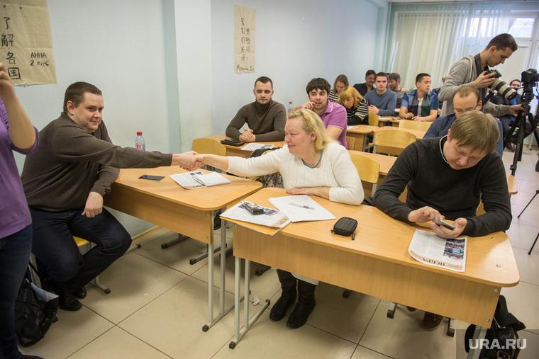 Лекция Ильи Белоуса и Сергея Колясникова в УрФУ. Екатеринбург