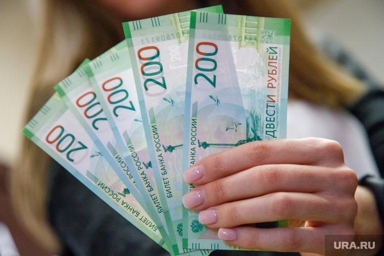 минимальная заработная плата в янао в 2015 году третьих: наши
