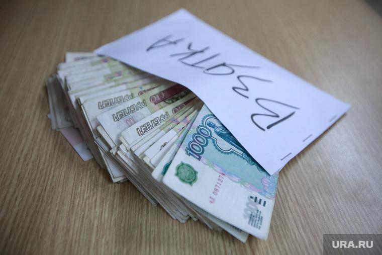 Клипарт., взятка, деньги