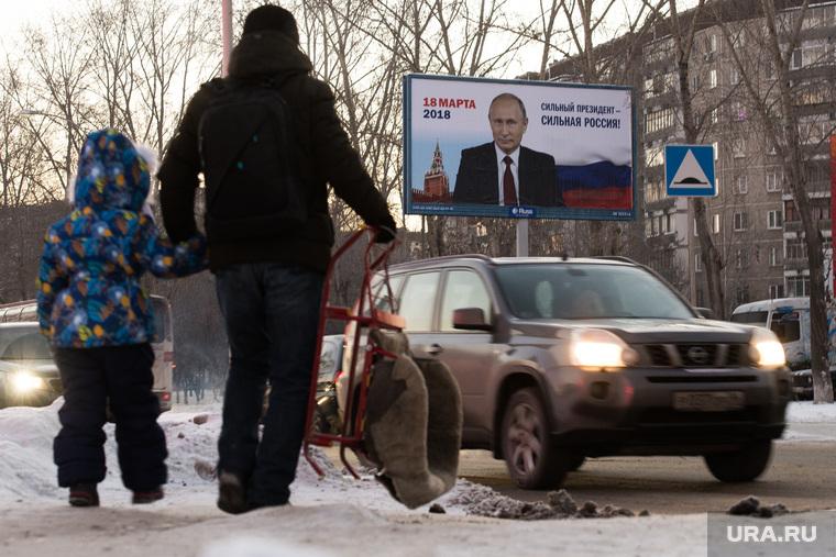 Предвыборный баннер с Владимиром Путиным. Екатеринбург