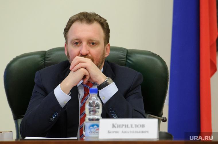 Встреча Игоря Холманских с представителями РПЦ в УрФО. Екатеринбург, кириллов борис