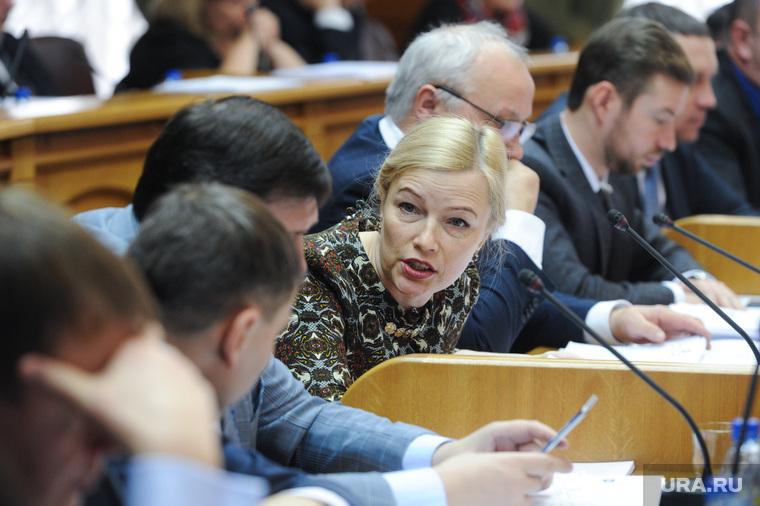 Заседание законодательного собрания Челябинской области. Челябинск, мухометьярова ольга
