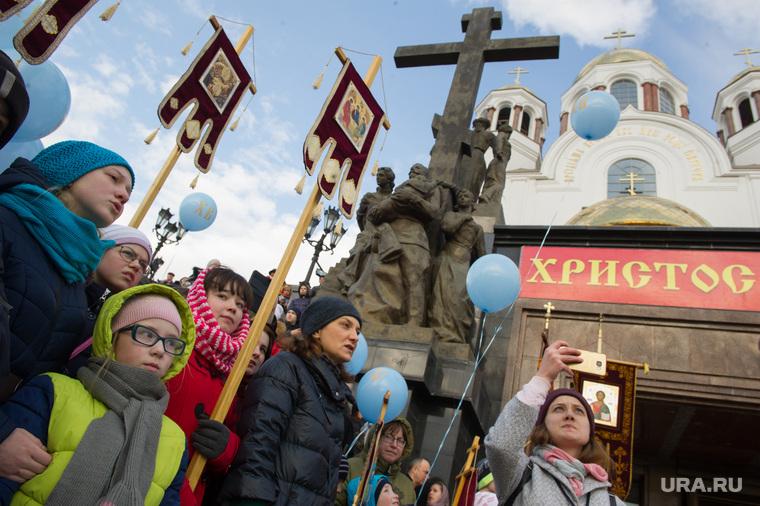 Пасхальный крестный ход. Екатеринбург