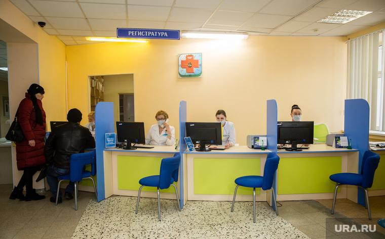 Урайская городская клиническая больница. Урай