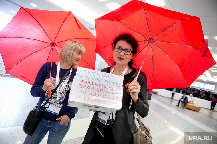 VI Международная конференция по ВИЧ-СПИДу в восточной Европе и Центральной Азии. Москва, сбор денег, побирушки, финансирование закончилось, эпидемия осталась