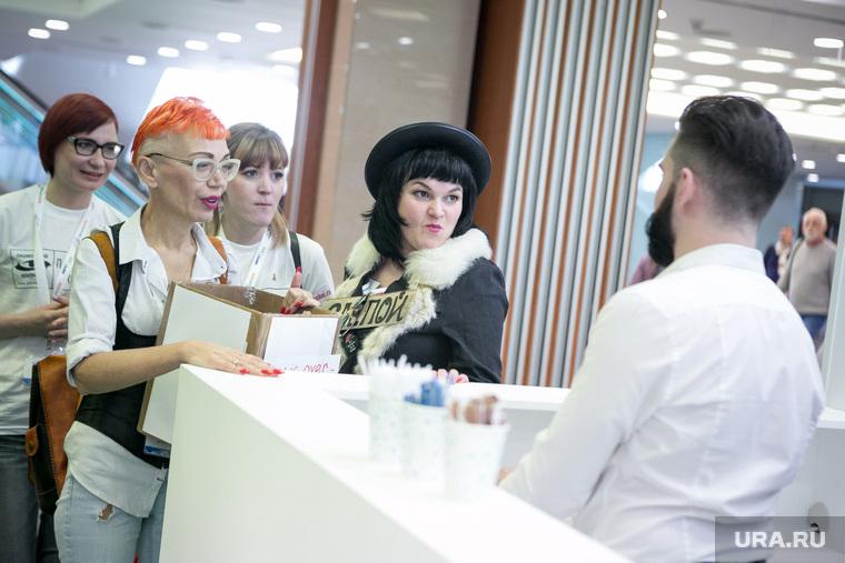 VI Международная конференция по ВИЧ-СПИДу в восточной Европе и Центральной Азии. Москва, косплей, сбор денег, маслова ирина, лиса алиса и кот базилио, побирушки, эпидемия осталась