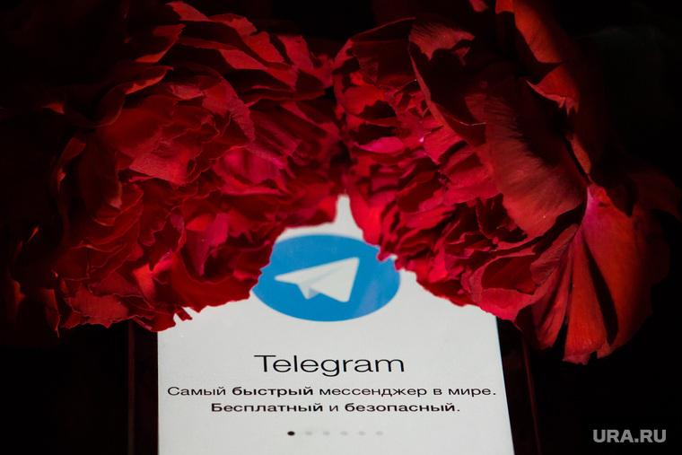 """РПЦ назвала причины """"деградации"""" Telegram"""