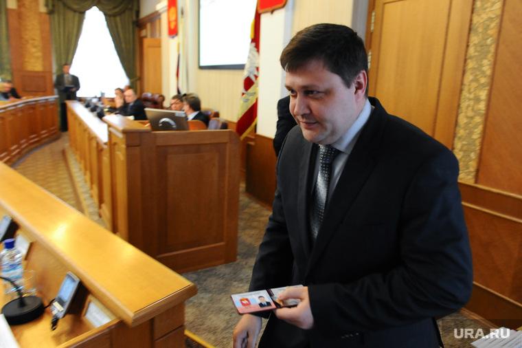 Законодательное собрание. Челябинск, егоров игорь