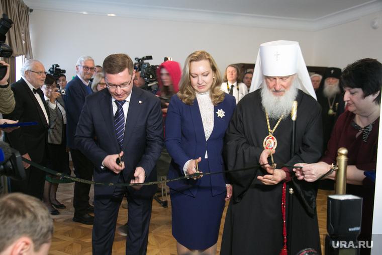 Открытие дома-музея Романовых. Тобольск