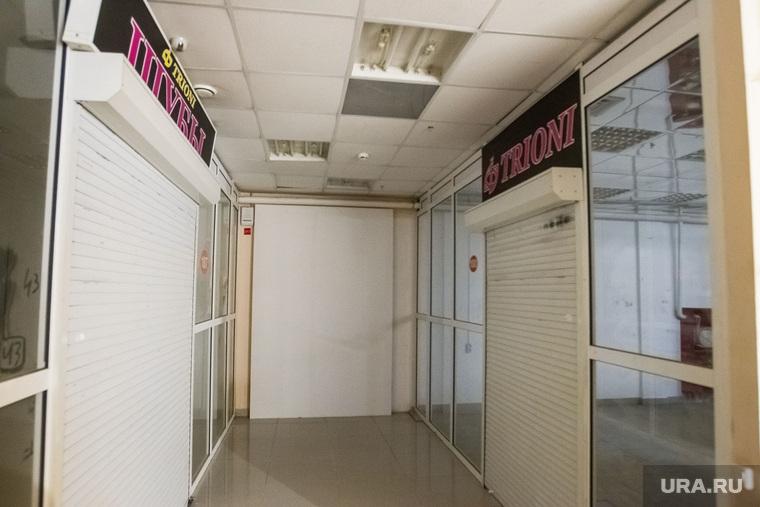 """Торговый центр """"Центральный"""". Тюмень"""