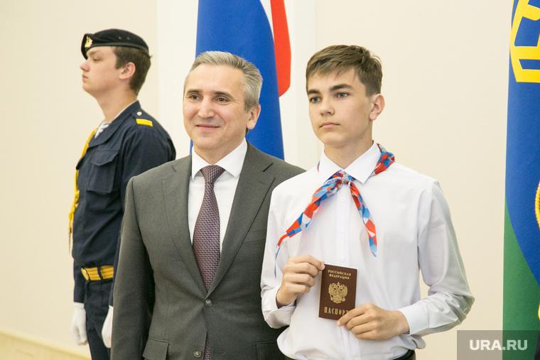 Торжественное вручение паспортов Александром Моором, вручение государственных наград. Тюмень, моор александр