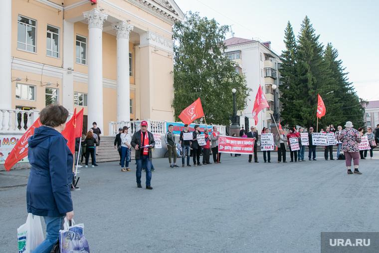 Пикет КПРФ против пенсионной реформы. Курган, пикет кпрф