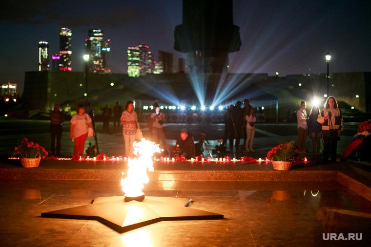 """Акция """"Помни"""" в день скорби и печали 22 июня в Парке Победы. Москва, вечный огонь, парк победы"""