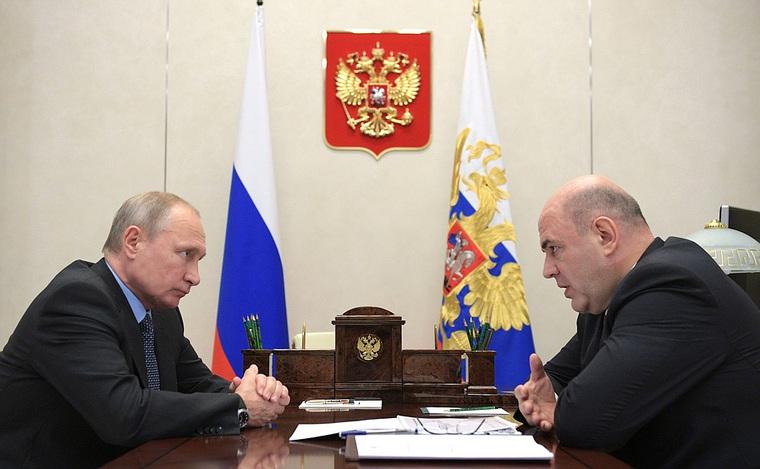 В России вводят новый налог. Протестируют на четырех регионах