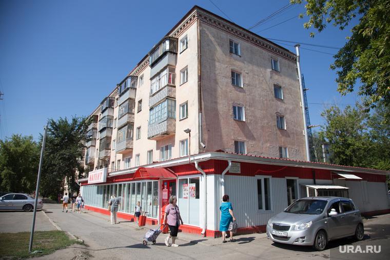 Трещина в доме по ул. Куйбышева, 153. Курган, магазин магнит
