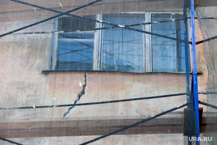 Трещина в доме по ул. Куйбышева, 153. Курган, трещина в стене