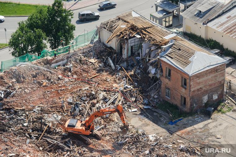 Виды Екатеринбурга, снос здания, демонтаж, строительная площадка, баня бодрость, разрушение
