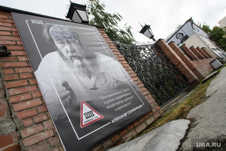 Плакаты с писателями в Литературном квартале. Екатеринбург, цитата, литературный квартал, солженицын на плакате