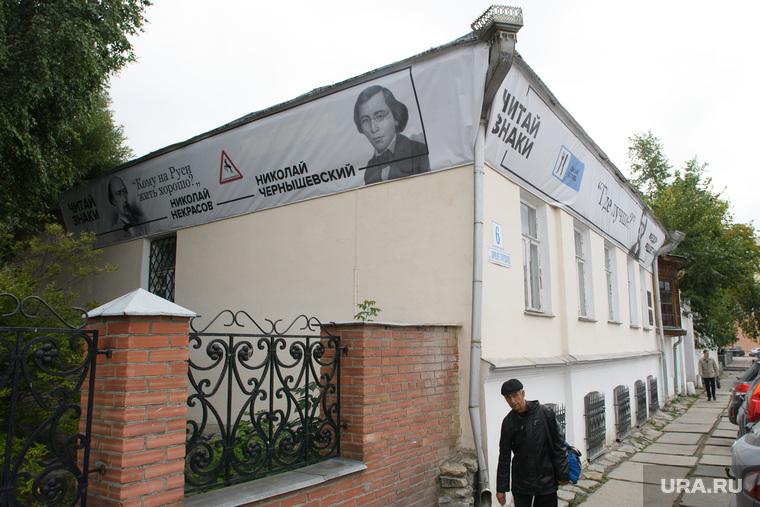 Плакаты с писателями в Литературном квартале. Екатеринбург