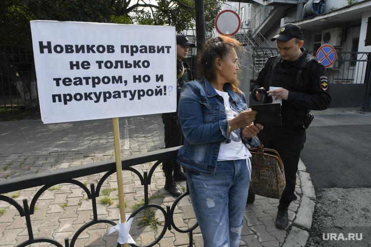Одиночный пикет пайщицы «Бухты Квинс» у облпрокуратуры. Екатеринбург