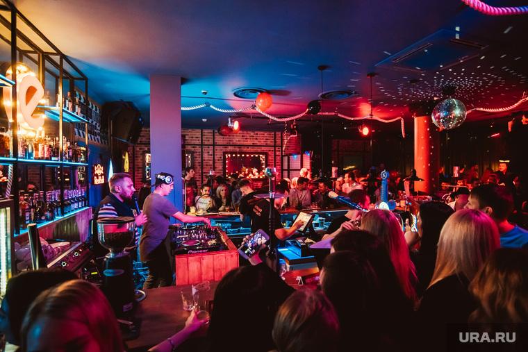 Екатеринбург ночные клубы для студентов екатеринбург вакансии в ночные клубы