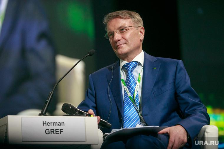 Герман Греф призвал не обучать лишних айтишников и закрыть физматшколы