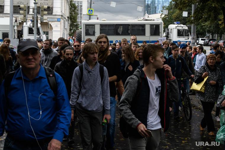 Молодые россияне не хотят жить в России