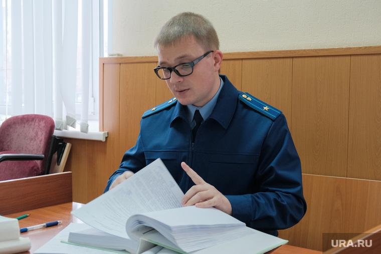 Судебное заседание по уголовному делу Чебыкина Сергея. Курган, виноградов
