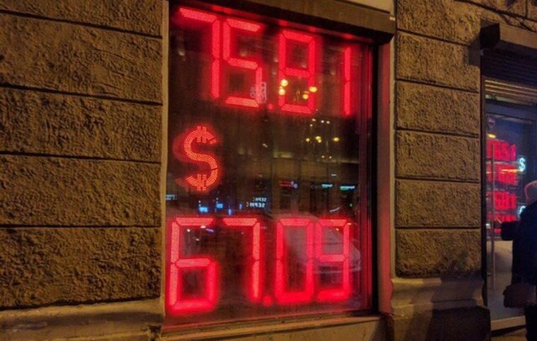 Российские банки нашли способ обойти новый закон