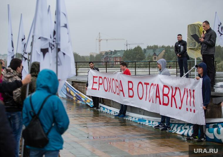 Митинг партии КПРФ против терроризма. Сургут, кпрф, митинг, совесть, ерохов в отставку
