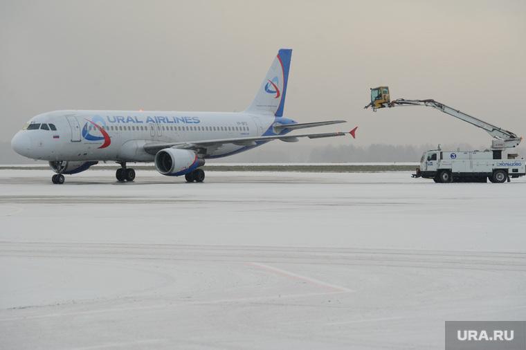 https://s.ura.news/760/images/news/upload/news/371/798/1052371798/247355_Klipart_raznoe_Ekaterinburg_samolet_uralyskie_avialinii_aviatsiya_250x0_3874.2583.0.0.jpg