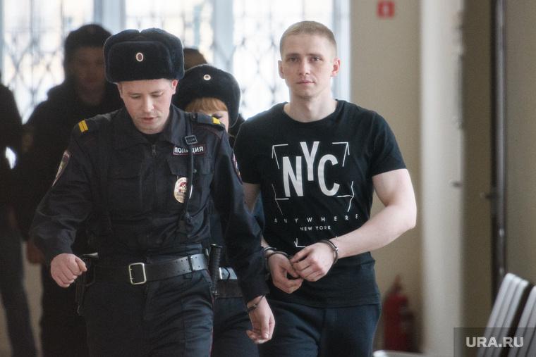 Заседание по делу хакерской группы Lurk. Екатеринбург, конвой, козловский константин