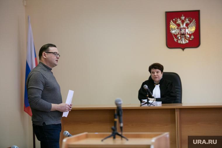 Последнее слово на суде по делу Дмитрия Еремеева. Тюмень, еремеев дмитрий