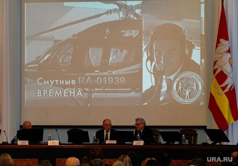 Конференция движения За возрождение Урала. Челябинск, юревич михаил